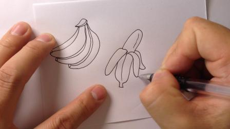 金龙手绘简笔画.香蕉的画法1