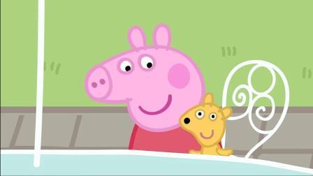 小猪佩奇第六季精编版阳光下的假日