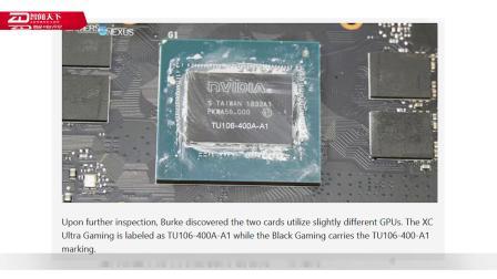 并非所有的芯片都一样!Nvidia 似乎正在提高RTX 2070芯片的性能