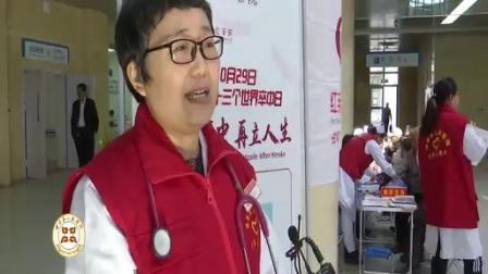 曲阜市人民医院名院风采18-11-05播出(转载自曲阜电视台)