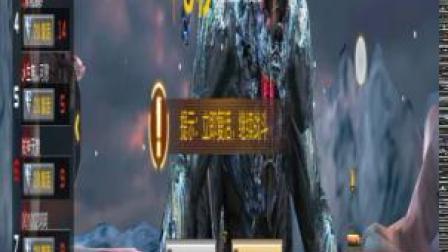 【天梦】穿越火线手游游戏解说06:打挑战太费时间了