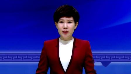 2018 11 6 通辽经济技术开发区以园区党建工作为引领推动园区高质量发展