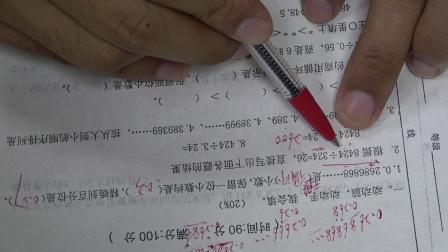 青岛版五年级上册期中试卷讲解1