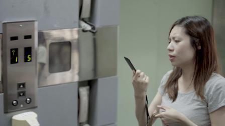 Shuttle | 考勤新应用 浩鑫人脸辨识解决方案