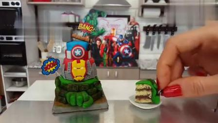 小小厨房,迷你蛋糕之复仇者联盟,真实的烹饪过程,喜欢吗?