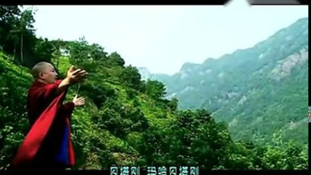 药师佛心咒(慧普法师)