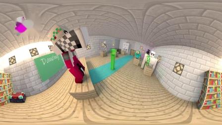 我的世界动画-怪物学院的教室派对-BEET Minecraft Animations