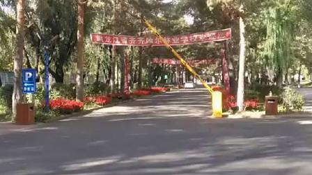 黑龙江省齐齐哈尔林业学校