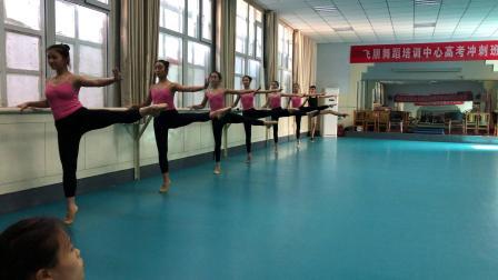 运城舞蹈培训学校 基本功