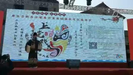 (转)上党梆子《斩花堂》陈华选段1540378540234