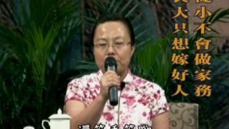 41离婚不能解决的问题-中华传统文化公益论坛