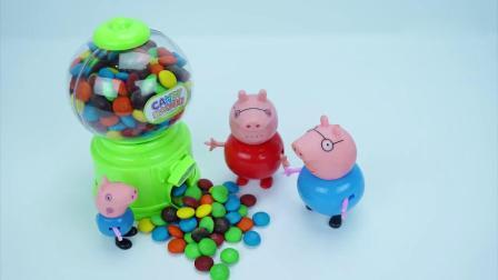 亲子早教动画 儿童DIY太空沙彩虹巧克力饮水机玩具 学习颜色