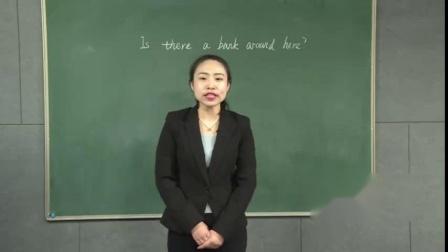 2019初中三年级培训机构面试试讲英语教师试讲湖北ycls