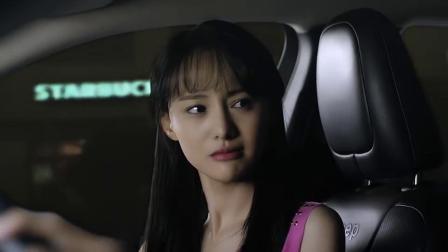 微微一笑:肖奈妈妈称微微是被骗来的姑娘,还怕肖奈欺负她,真是中华好婆婆