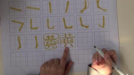 工业设计考研-POP标题练习-中文字体2