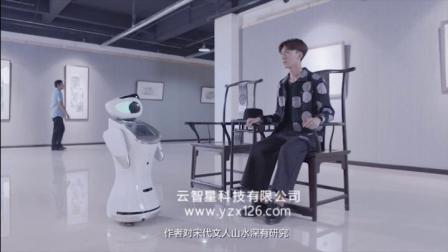 三宝机器人博物馆博物馆篇