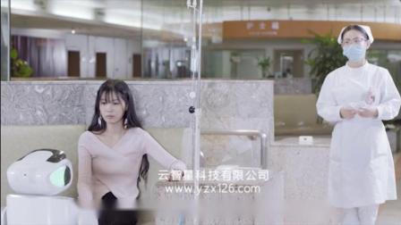 三宝医院篇