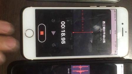 开启录音测试卖家的iPhone 7对比,iPhone 7麦克风有故障