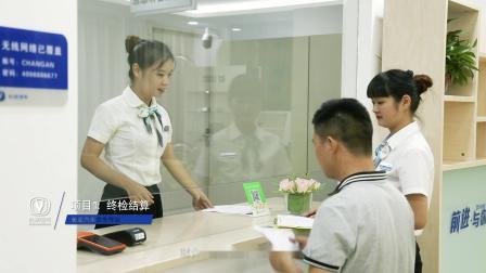 长安汽车标准交车(睿骋CC)