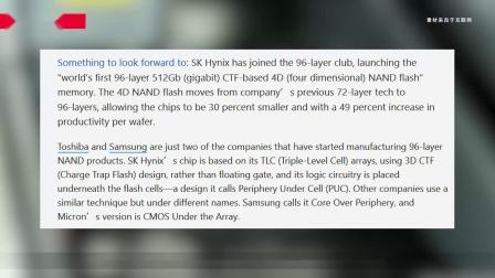 SK海力士推出96-Layer 4D NAND闪存