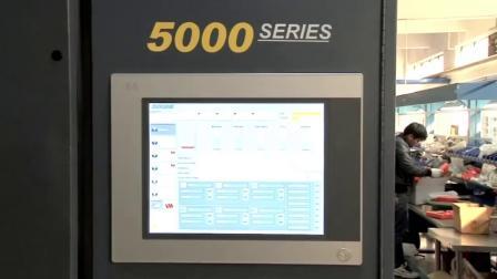 振动焊接尾灯- Dukane VW 5000系列