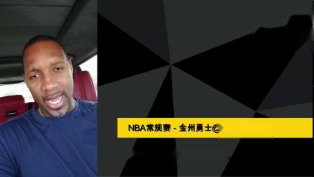NBA常规赛 - 金州勇士@密尔沃基雄鹿