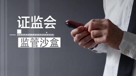 香港:环球金融科技枢纽