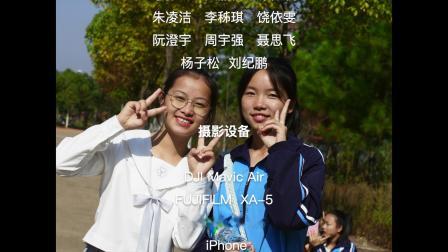 2018新干中学校运会航拍