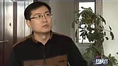 我在江苏卫视_一转成双_丈夫婚外生子之后@不能两全的爱_单亲家庭_王辉和范丽截取了一段小视频