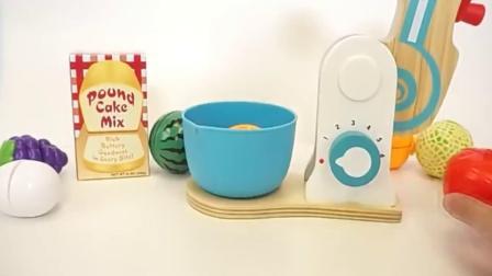 过家家厨房玩具用搅拌机与烤箱做面包与蛋糕
