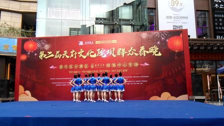 第二届天府文化院坝群众春晚—金牛区(天之韵舞蹈队)