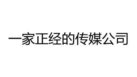 稻草人宣传_字幕快闪