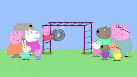 Baby Peppa Pig and Baby Suzy Sheep