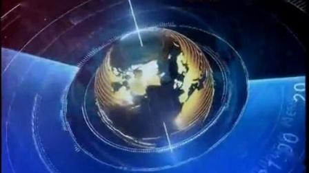 新疆维吾尔语卫视《新疆新闻联播(维语)》片头