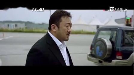 《愤怒的黄牛》台版中文预告