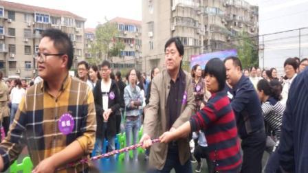 海门市人民医院秋季职工运动会纪念(片段)