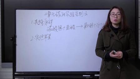 希赛网|教师资格证-初中化学试讲10分钟