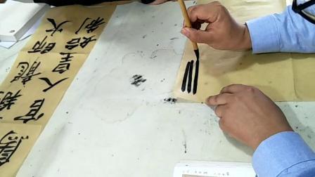 郭汉亮临千字文8