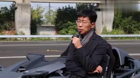 速来围观这辆4个轮子都能转向的外星汽车——华人运通RE05