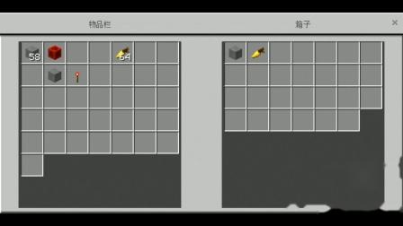 梦睿♡我的世界手机版Minecraftpe 命令方块《命令小课堂》命令方块应用之起床战争箱子商店