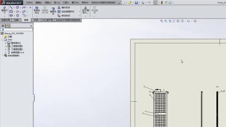 铝型材DIY软件操作视频