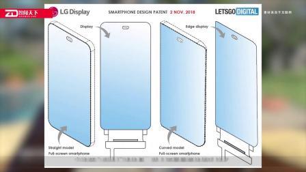 刘海果然是旁门左道!LG的全面屏挖孔专利显示其可以再屏幕下放置两枚镜头!