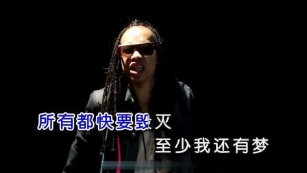南征北战NZBZ-我的天空[1080P](韵影KTV制作)_超清
