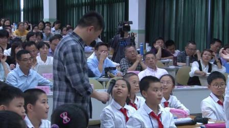 《分数的意义》江苏特级教师强震球
