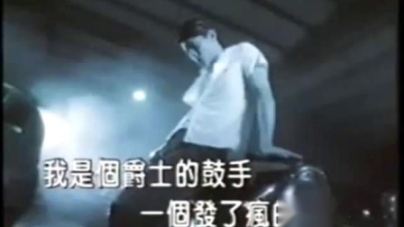 吴奇隆 青春鼓王