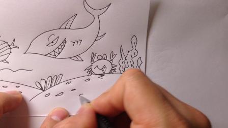 金龙手绘简笔画.海底世界的画法