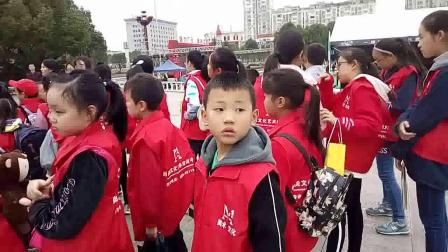 广元市尚美文化艺术培训中心组织学生户外活动