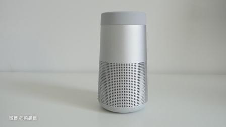 Bose SoundLink Revolve 开箱