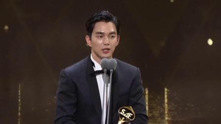 2016凤凰天使SBS演技大赏俞承豪cut部分