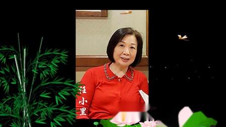 苍梧县委大院发小微信群头像视频